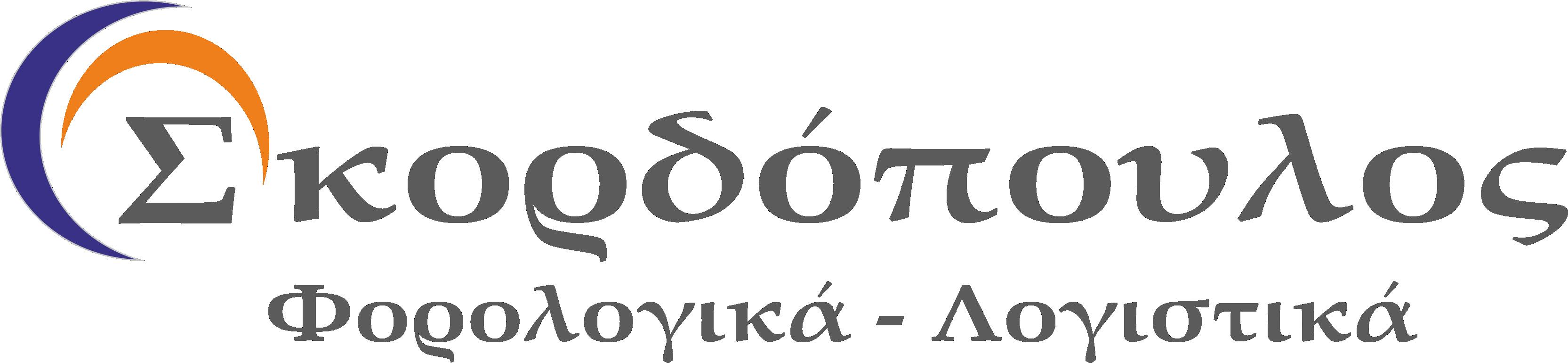 skordopoulos.com