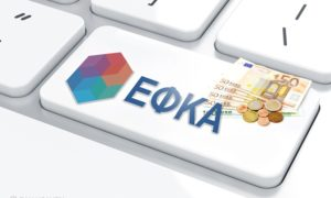 efka_money02